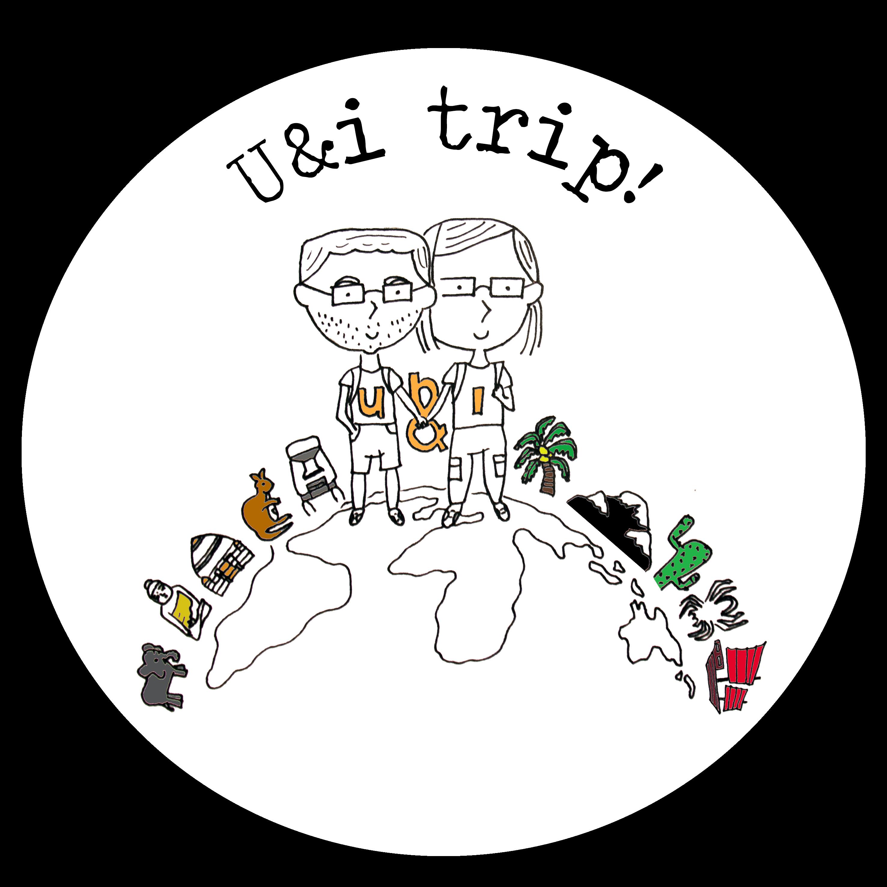 uni trip !